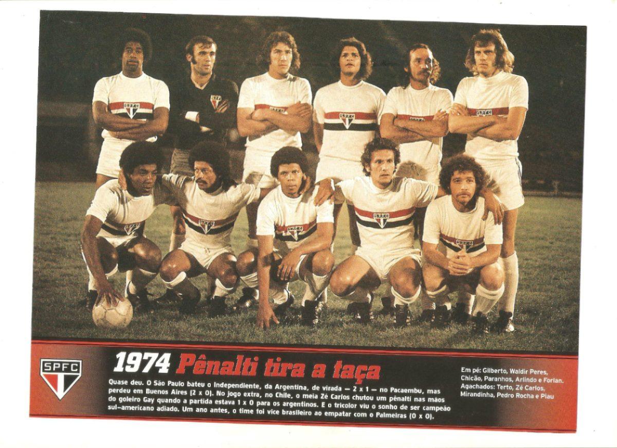 1974vice